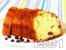 Рецепта Лесен домашен маслен кекс с кисело мляко, стафиди и ванилия